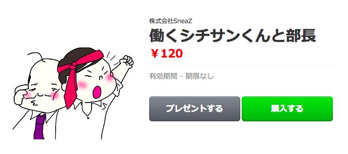 150619_sticker