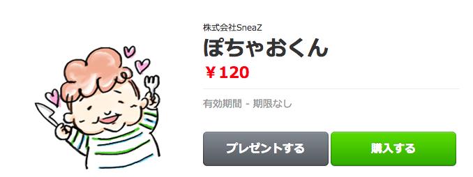 150619_sticker03