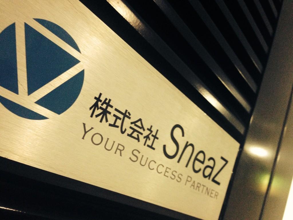 スニーズ大阪オフィス移転しました!