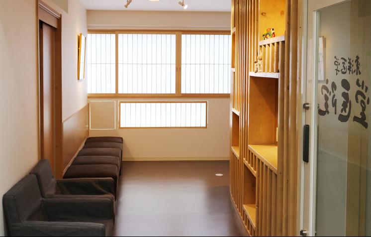大阪・上本町の宋薬師堂醫院様(内科/東洋医学科)の開設